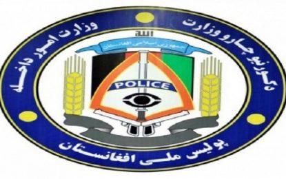 خرید و فروش پتاقی و مواد آتشزا از سوی وزارت داخله ممنوع اعلام شد