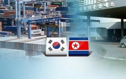 کوریای شمالی، کوریای جنوبی را به کمکاری در اجرای توافقنامه صلح پانمونجوم متهم کرد