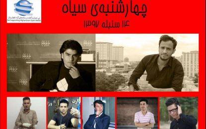 واکنش فعالان رسانهای از افزایش حمله بر خبرنگاران