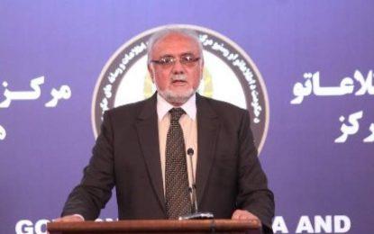 مسوولان وزارت فواید عامه اخاذی کارمندان این وزارت را رد کردند