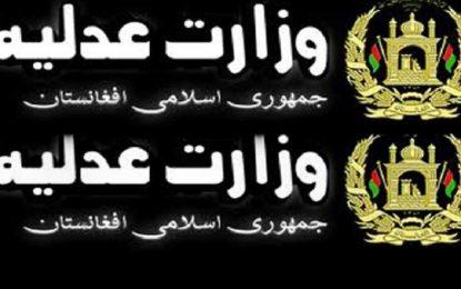 وزرات عدلیه: نهادهای اجتماعی حق فعالیتهای سیاسی ندارند