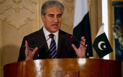 هفته آینده وزیر خارجه پاکستان به کابل خواهد آمد