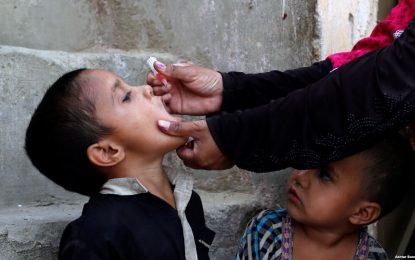 اتحادیه اروپا ۲۵ میلیون یرو برای محو بیماری پولیو به افغانستان کمک میکند