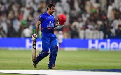 تیم ملی کرکت کشور بازی را به تیم ملی کرکت پاکستان واگذار کرد