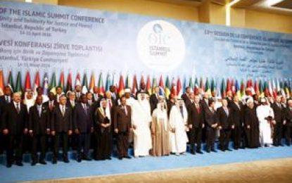 سازمان همکاریهای اسلامی حمله بر رایدهندگان را محکوم کرد