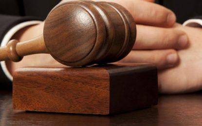 ۱۵ تن به اتهام قاچاق مواد مخدر به ۵ الی ۱۶ سال محکوم شده است
