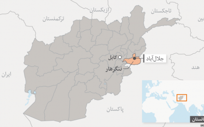 حکومت قضیه کشته شدن غیر نظامیان در ننگرهار را بررسی میکند