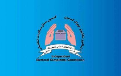 ثبت بیش از ۶۰ شکایت از تخلفات انتخاباتی از آغاز روند کارزارهای انتخاباتی