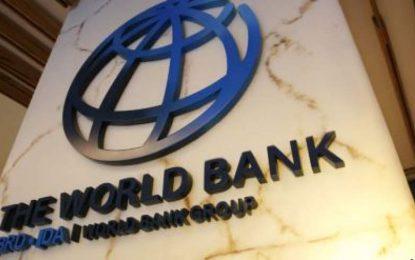 بانک جهانی کمک فوری ۲۵۰ میلیون دالری خود به پاکستان را لغو کرد