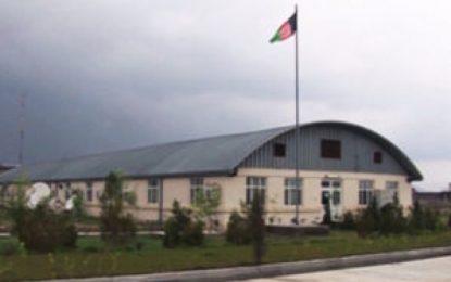 تیفا: کمیسیون انتخابات اصل بیطرفی و محافظت از آرای مردم را نقض کرده است