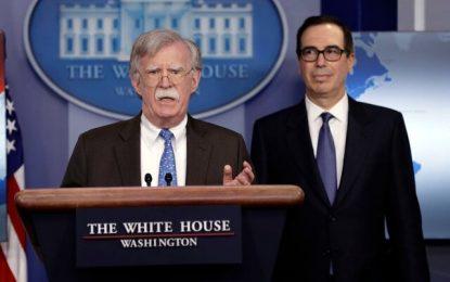 امریکا شرکت نفت ونزوئلا را تحریم کرد