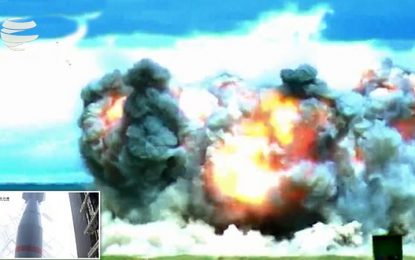 چین قدرتمندترین بمب خود را آزمایش کرد