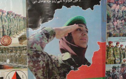 حدود ۱۰۰۰ سرباز جدید در ولایت نیمروز جذب ارتش میشوند
