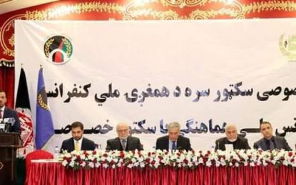 اتاق تجارت افغانستان: سالانه ۱ و نیم میلیارد اموال تجارتی از پاکستان به صورت قاچاقی وارد کشور میشود