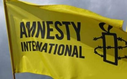 سازمان عفو بینالملل: دولت پاکستان باید فوراً روند ناپدید کردن مخالفان داخلی خود را متوقف کند