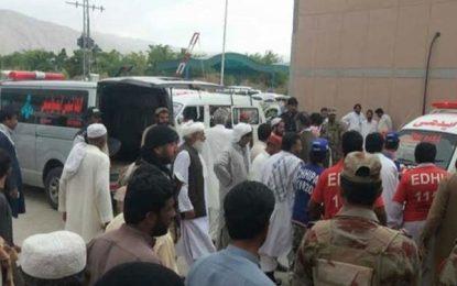 اعتراض شدید پاکستان به ایران در پی تیرباران ۱۴ شهروند پاکستانی