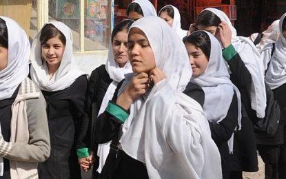 طالبان در غزنی: استادان زن آرایش نکنند و دانشآموزان دختر لباس تنگ نپوشند