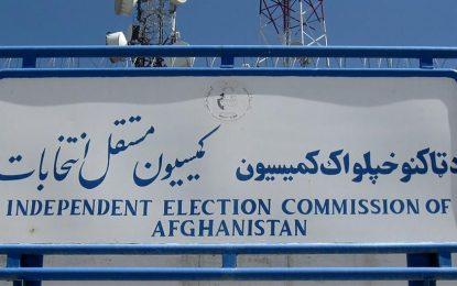 نتایج نهایی انتخابات پارلمانی کابل اعلام شد