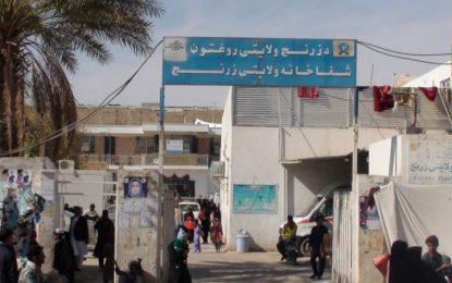 داکتران شفاخانه ولایتی نیمروز پس از چند ساعت به اعتصاب کاریشان پایان دادند