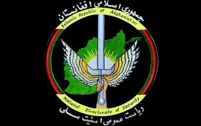 دو شهروند ایرانی به اتهام عضویت در شبکههای تروریستی در نیمروز بازداشت شد