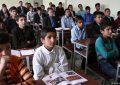 وزارت معارف جمعآوری پول از دانشآموزان را ممنوع اعلام کرد
