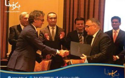 افغانستان و ازبکستان قرارداد ۱۰ سالهی واردات برق امضا کردند