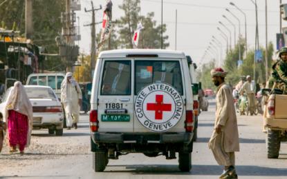 کمیته بین المللی صلیب سرخ فعالیتاش را در افغانستان از سر گرفت