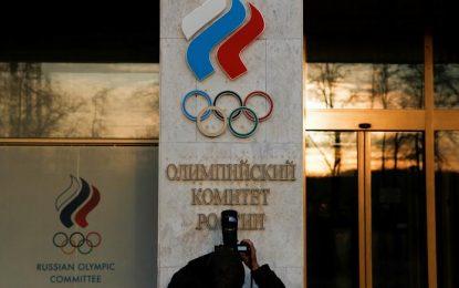 روسیه چهار سال از تمام رقابتهای ورزشی بینالمللی محروم شد