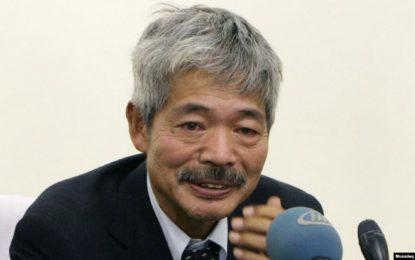 مسابقات مشتزنی یادبود از ناکامورا در ننگرهار برگزار شد