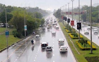 امریکا مسافرت دیپلماتهایش را به پاکستان محدود کرد