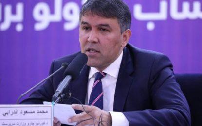 وزارت داخله: در سال روان خورشیدی بیش از ۲ هزار غیر نظامی کشته شده اند