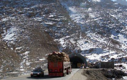 درپی وقوع حادثه ترافیکی در پروان ۱۴نفر زخمی شدند