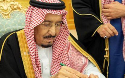 موافقت پادشاه عربستان با کاهش رکعات نماز تراویح