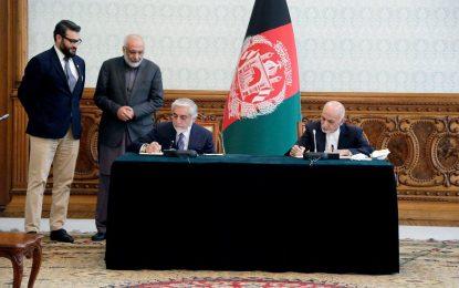 توافق سیاسی غنی و عبدالله با استقبال پاکستان روبرو شده است
