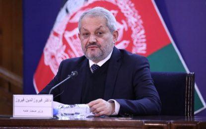 وزیر صحت عامه افغانستان به کروناویروس مبتلا شده است