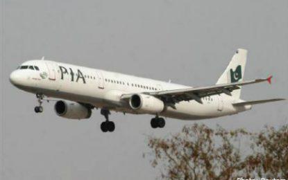 نزدیک به صد تن در پی سقوط هواپیما در پاکستان جان باختند