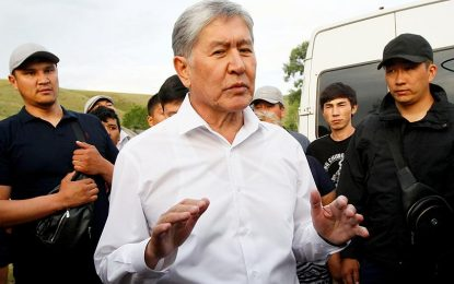 رییس جمهوری پیشین قرقیزستان به ۱۱ سال زندان محکوم شد