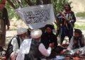 شورای امنیت: طالبان در یک هفته گذشته ۴۲۲ حمله کردهاند