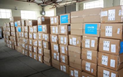 بانک جهانی به ارزش ۱.۲ میلیون دالر تجهیزات طبی به افغانستان کمک کرده است