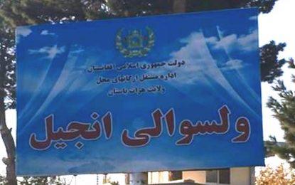 از وقوع دو انفجار خونین در هرات جلوگیری شد