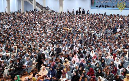 استقبال اقشار مختلف نیمروز از تصمیم لویه جرگه مبنی بر رهایی ۴۰۰ زندانی طالب